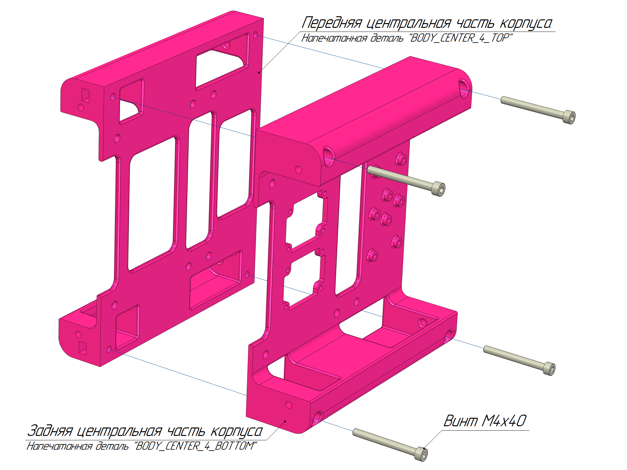 step_6_assemble_5