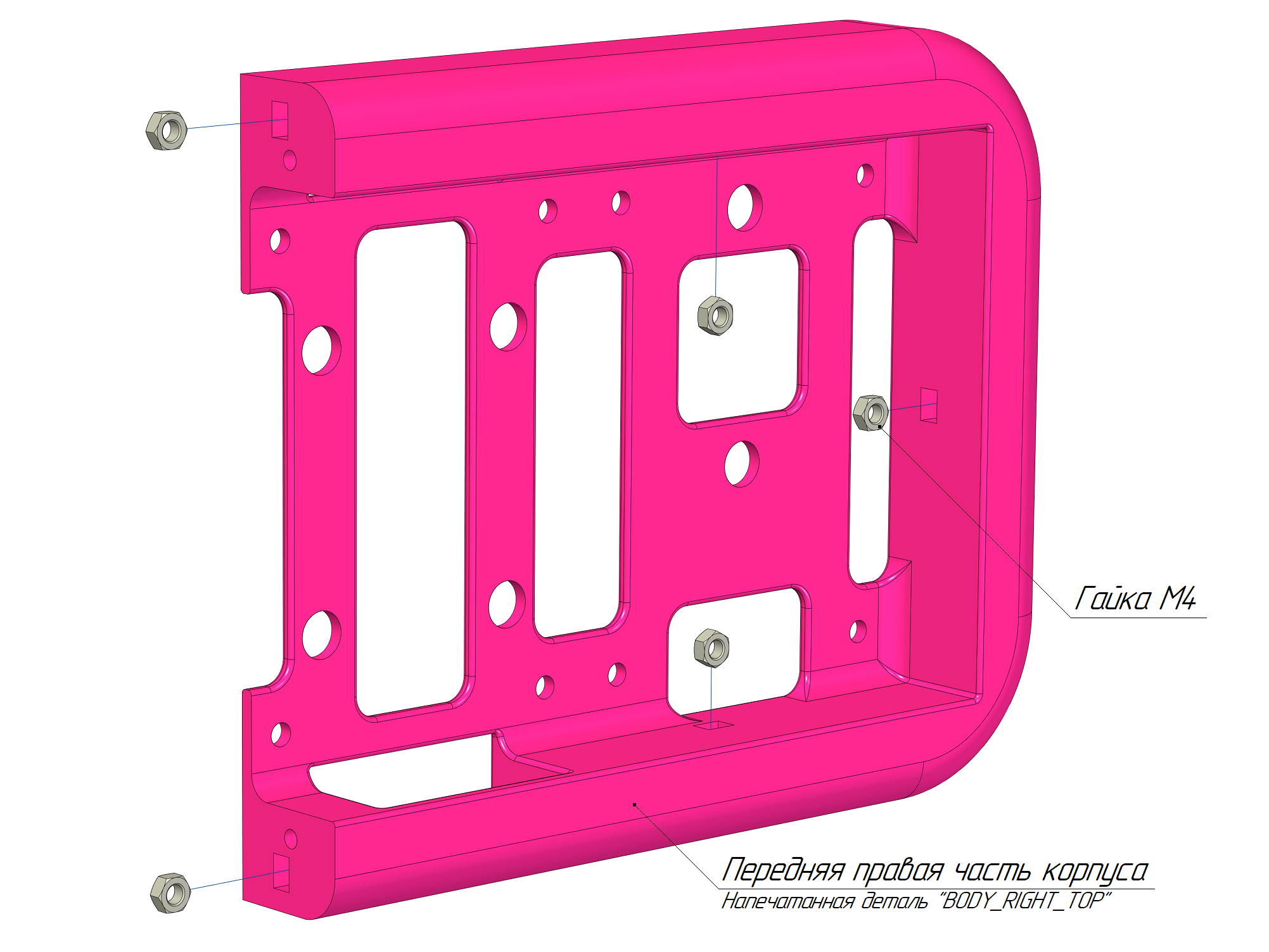 step_6_assemble_6