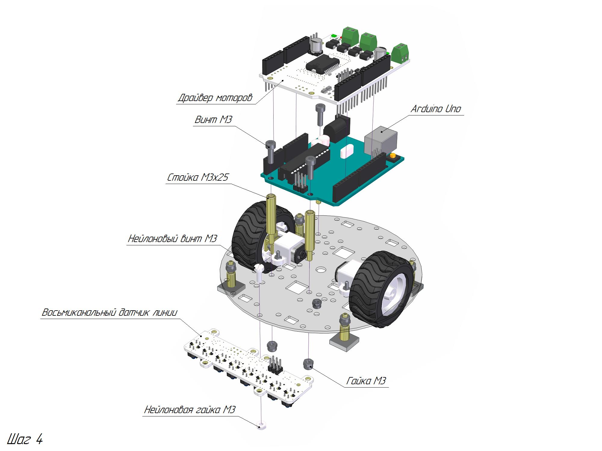 step-4-electronics