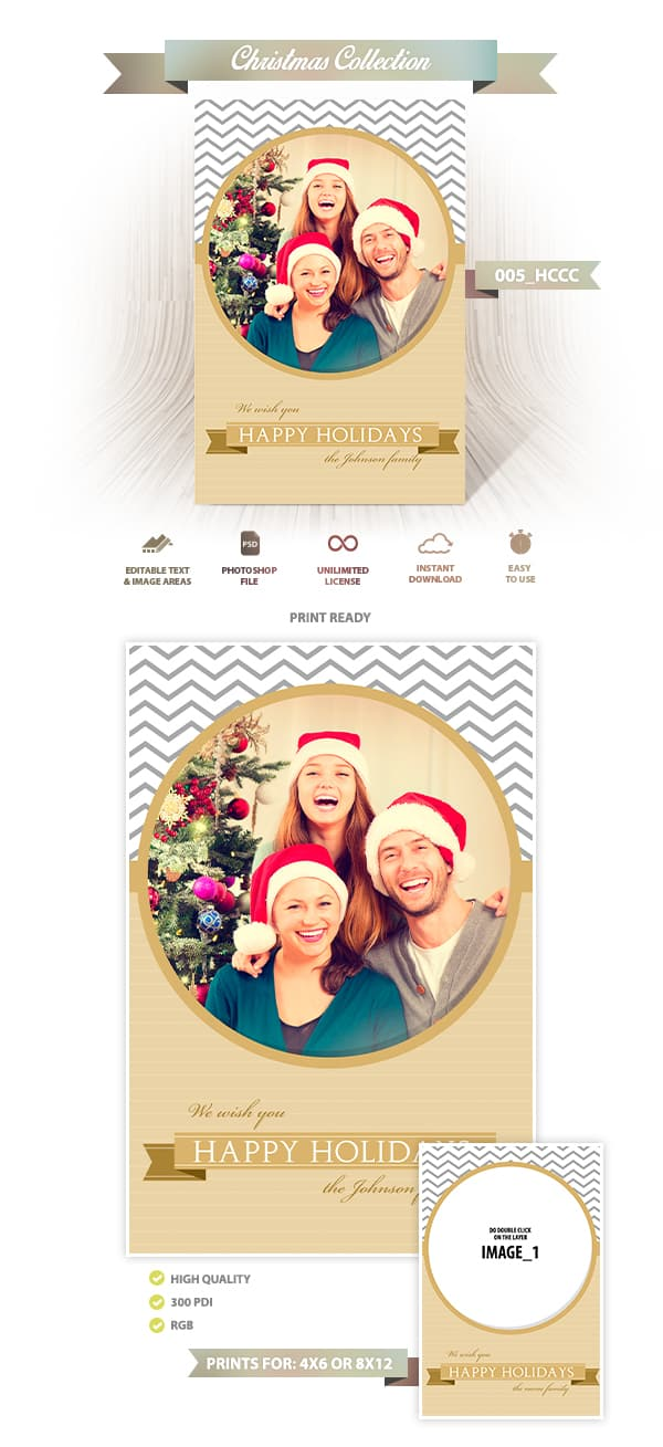 Holiday Card Template 005
