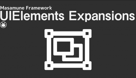 [Unity] UIElements Expansions