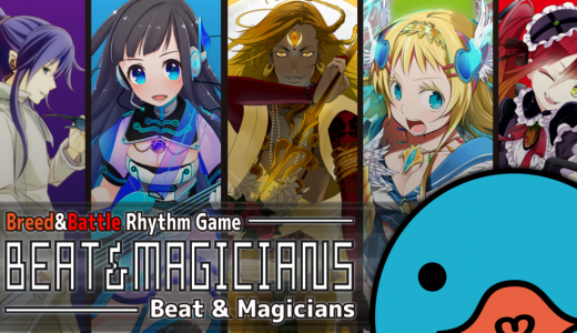 [Social Rhythm Game] Beat & Magicians