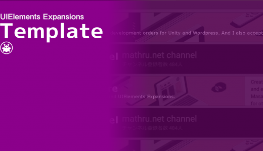 【Unity】UIElements Expansions: Template