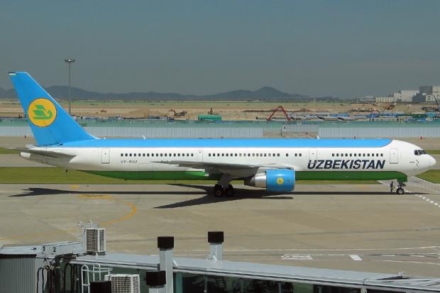 avaliacao-Uzbekistan_Airways