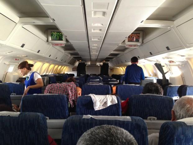 cabine 767 uz airways TAS RIX
