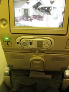 032_Poltrona voo 2