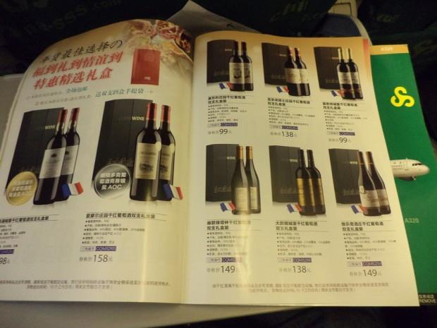 avaliacao-spring-airlines-revista