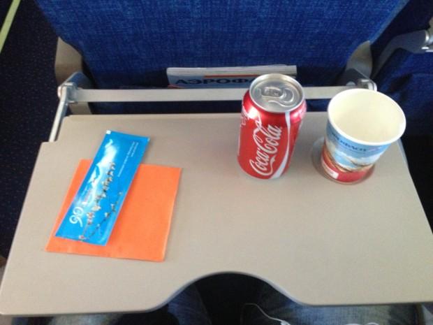 avaliacao-aeroflot-bebidas