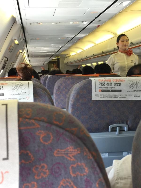 como-e-voar-jeju-air-09