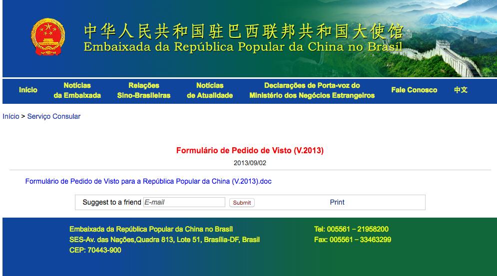 05a76a51a Como tirar o visto para a China passo a passo
