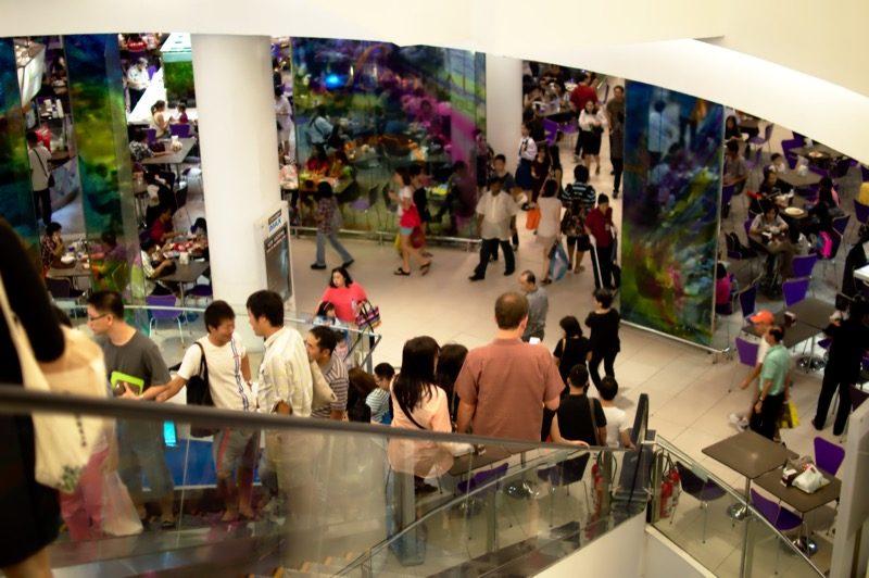 Área interna do Siam Paragom