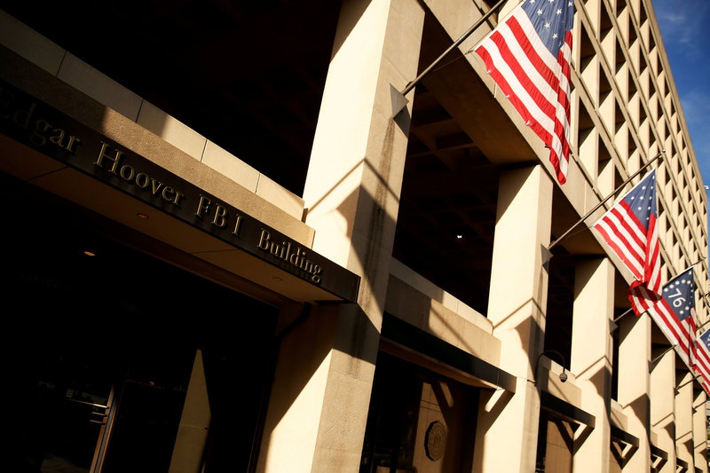 USA government scraps plans to replace crumbling Federal Bureau of Investigation headquarters