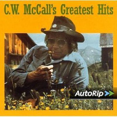 REBA MCENTIRE McCall's Magazine 9/95 GOLDIE HAWN
