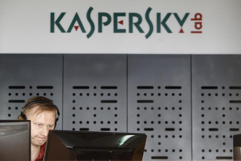 Kaspersky Lab files more antitrust complaints against Microsoft