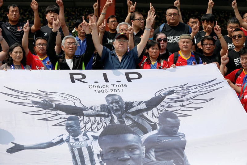 Papiss Cisse leads tributes to Cheick Tiote at memorial service