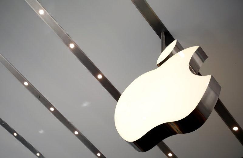 Apple readies iPhone overhaul for smartphone's 10th anniversary