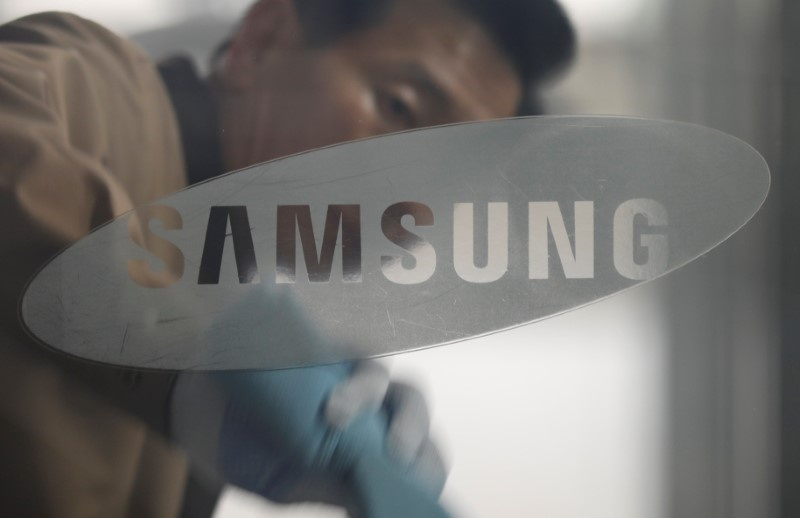 Samsung To Invest Heavily In Memory Chip Plants