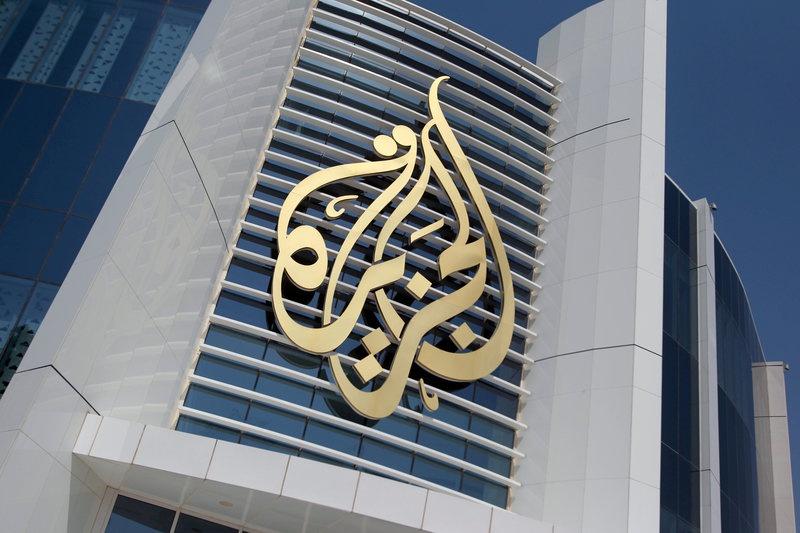 Saudi Arabia Calls on Qatar to Stop Supporting Hamas and Muslim Brotherhood