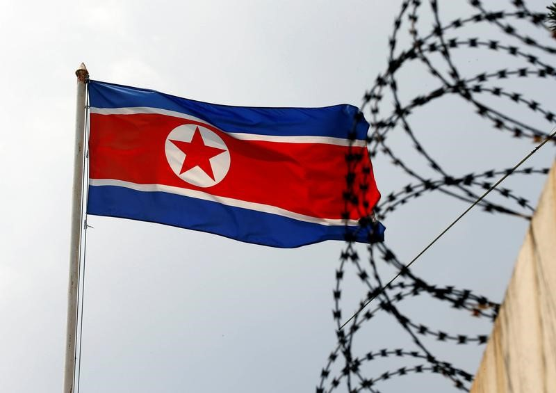 U.S.  issues alert against N. Korea's 'Hidden Cobra' cyber attacks
