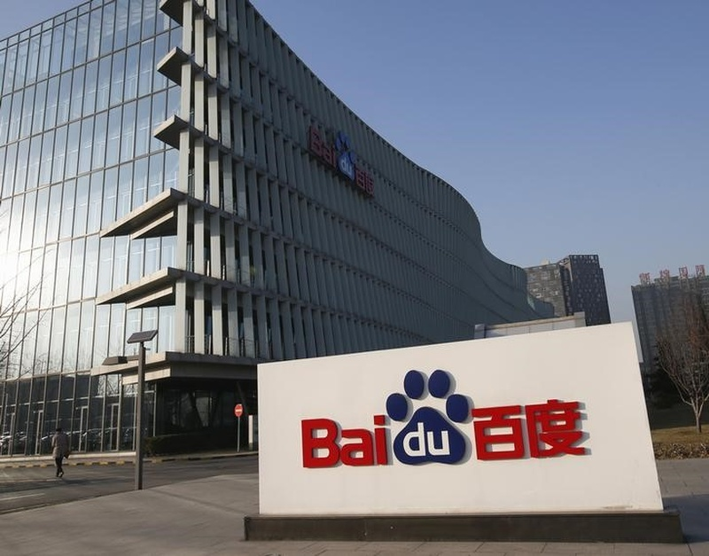 Chinese Tech Giant Baidu Will Launch Self-Driving Cars in July