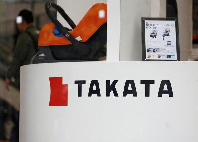 Airbag-maker Takata's share-trading suspended on bankruptcy filing report
