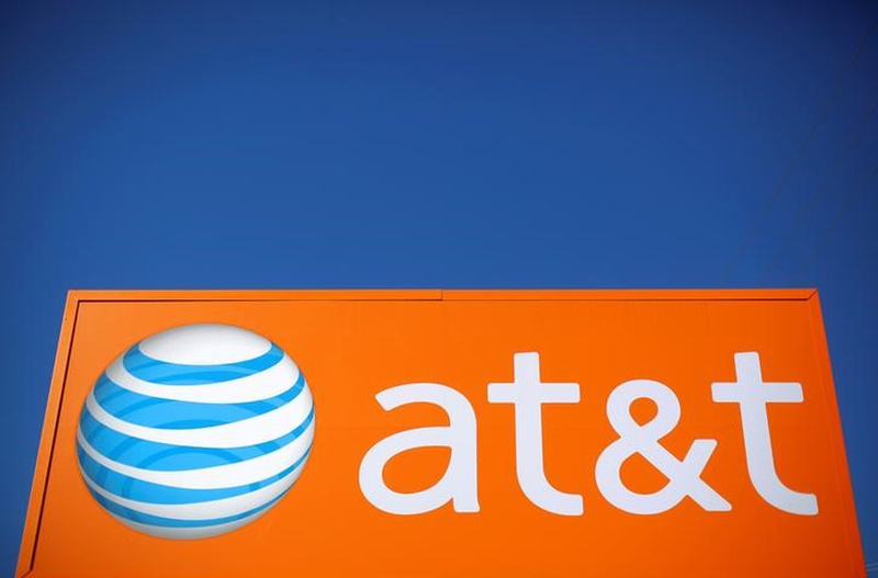 An AT&T sign is seen outside a branch in Rolling Meadows Illinois U.S