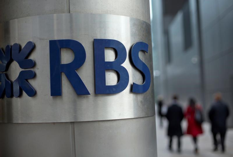 bank of scotland plc address