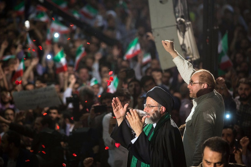 Campaigning ends ahead of Iran's presidential vote