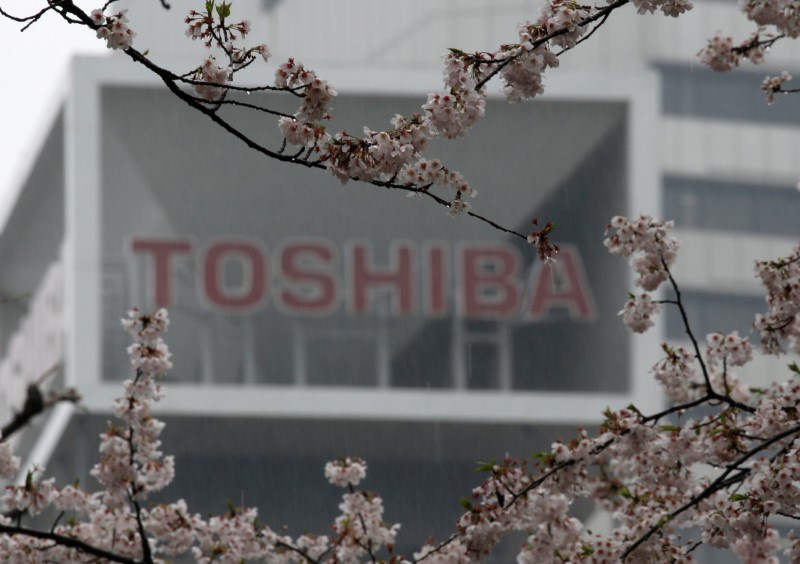 Bain in talks with Japan fund on bid for Toshiba chip unit