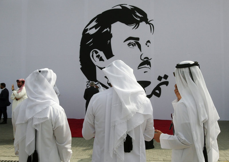 Qatar's Emir orders change to law combating 'terrorism'