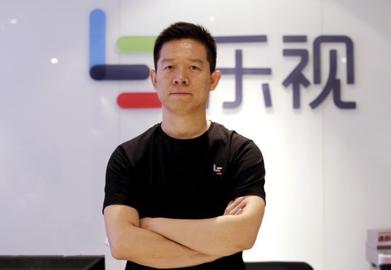 China's LeEco to sell Silicon Valley site amid cash crunch