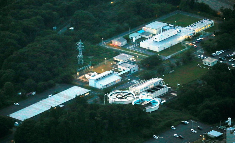 5 workers exposed to radiation at Japan nuke lab