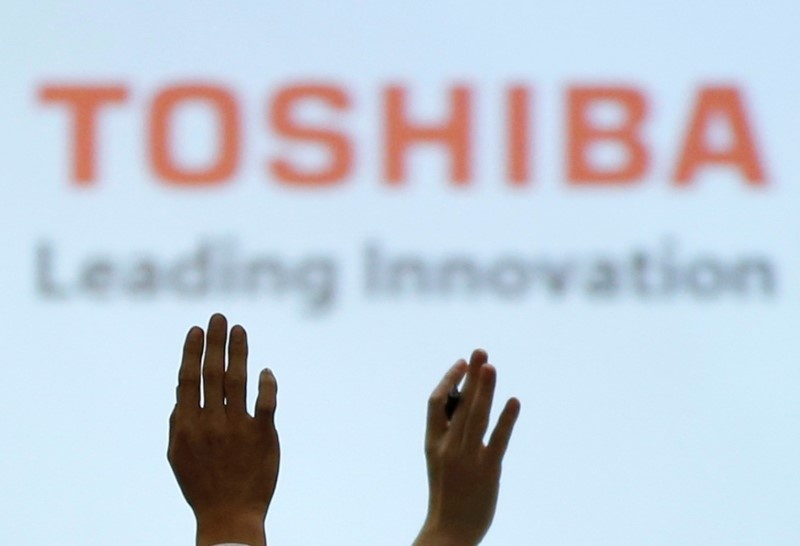 Toshiba to 'aggressively consider' sale of most of Westinghouse
