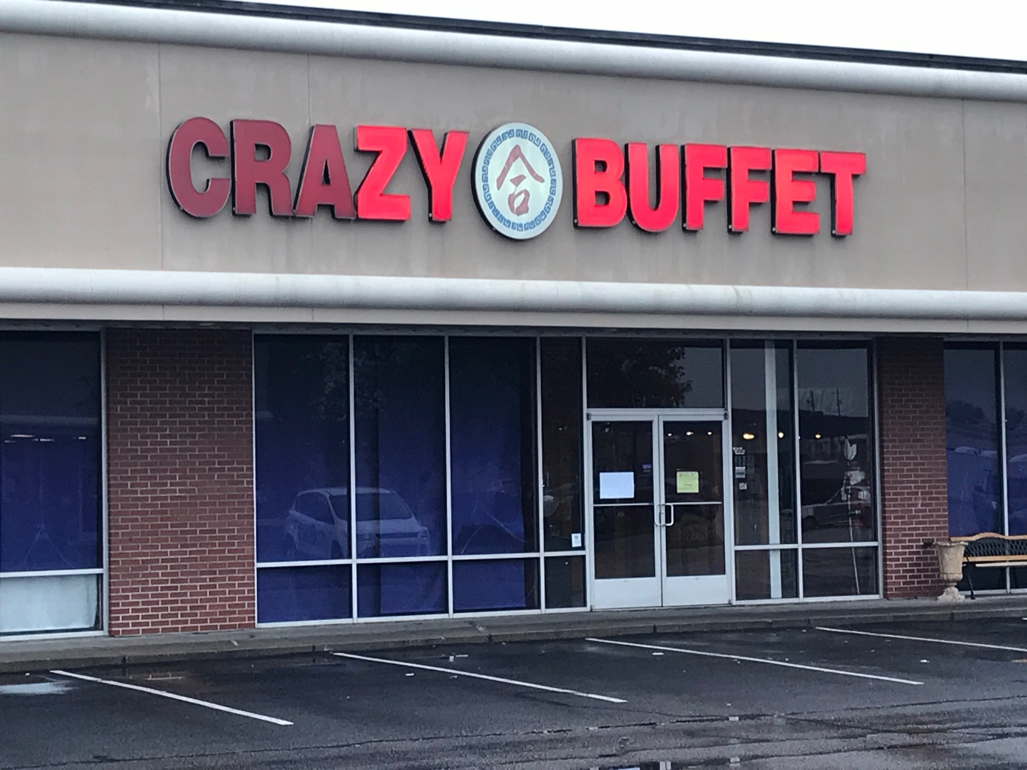 crazy buffet violations close business news 104 1 wiky rh wiky com crazy buffet 2 evansville indiana crazy buffet evansville indiana health department