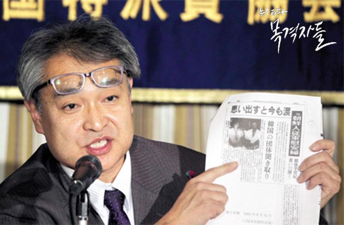 ▲ 일본에 위안부 문제를 처음으로 보도한 우에무라 다카시 전 아사히 신문기자. 그는 '일본 정부는 반드시 사과해야 한다.'고 밝혔다.