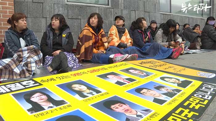▲ 정부 시행령안 철회를 요구하며 청와대 앞에서 농성중인 세월호 유가족들