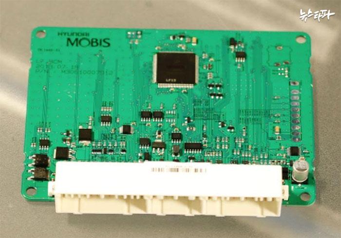 ▲ 현대차 2014년식 LF쏘나타에 들어가는 전자장치 BCM. 현대모비스가 만들었다.