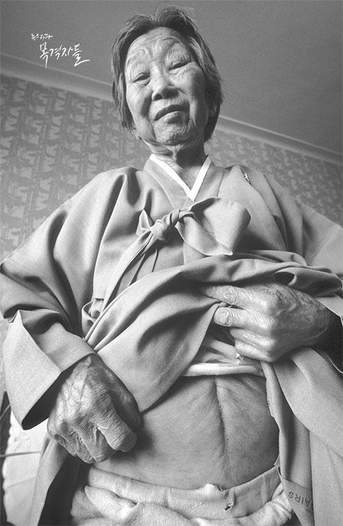 ▲ 故 박영심 할머니(1921-2006)는 17세에 '위안소'로 끌려갔다.