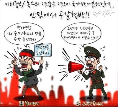 ▲ 나라사랑강사 김남수 씨가 강연에 사용한 그림.