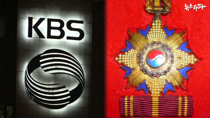 ▲ KBS탐사보도팀은 2년의 소송을 통해 행정자치부로터 전체 서훈 70만 건의 받아냈다. 언론사가 1948년 이후 서훈 내역을 전수 확보한 것은 KBS가 처음이었다.