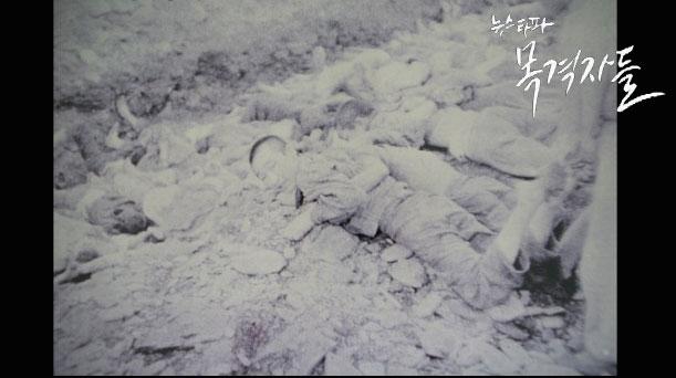 ▲ 1950년 한국 전쟁 당시 처형당하는 민간인들 (당시 미국대사관의 보고서 '한국에서의 정치범 처형' 중)