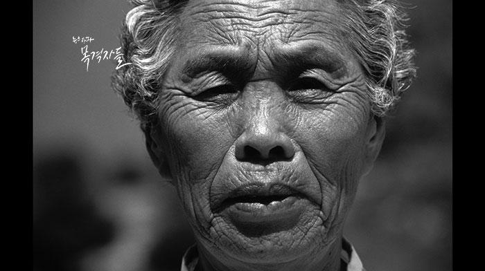 """▲ 리경생 할머니 (1917~2004) """"열두살 난거 성노예 생활이 뭔지 아나? 아, 조그만 아이 가지고 그러니까 아래가 다 파괴돼요."""" - 리경생 할머니는 12세에 일본군 '위안소'로 끌려갔다."""