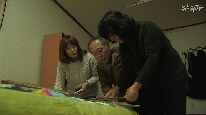 박철(가운데) 씨와 최옥자 씨 부부