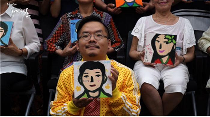 ▲ 지난 8월 21일 장기기증자 가족들과 함께 장기기증자 얼굴을 그리기 행사에 참여한 신주욱 작가.