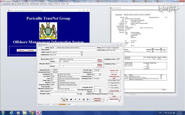 ▲ 조세피난처 유령회사 설립대행사 PTN의 고객정보관리시스템(OMIS)