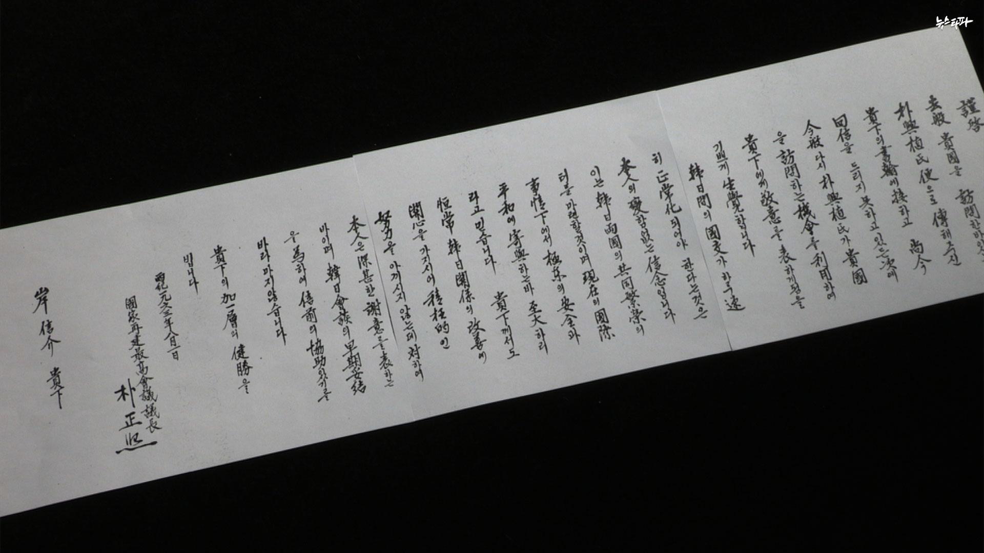 2015111202_07