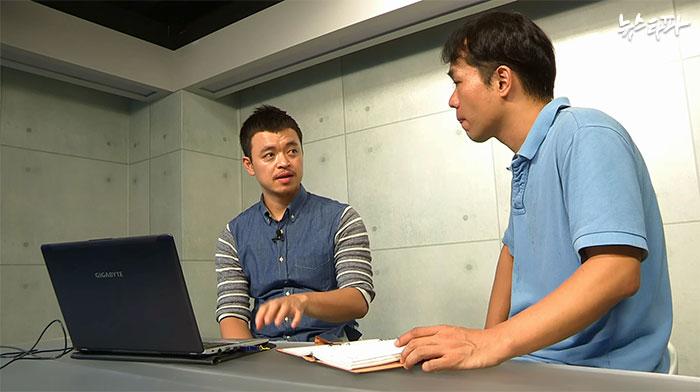 ▲ 김진국 플레인비트 대표와의 인터뷰 장면