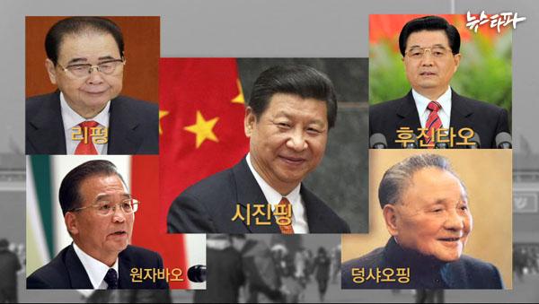 ▲ 시진핑의 매형 덩자구이가 설립한 페이퍼컴퍼니 내부 문건. 덩자구이가 이 유령회사의 대표로 등재돼 있다.