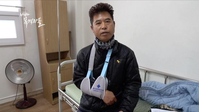 ▲ 2015년 2월 현대중공업에서 일을 시작한 지 열흘 만에 어깨를 다친 하청노동자 동선우 씨. 그는 1년 넘게 재활 치료 중이다.