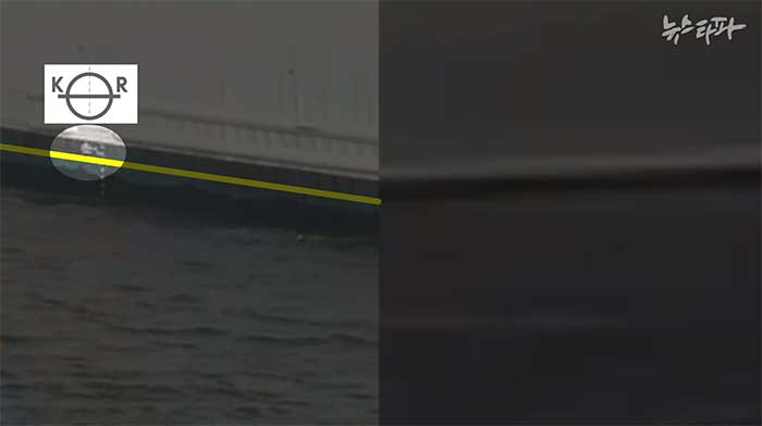 ▲ 인천항 CCTV에 포착된 세월호 출항 모습과 과거 운항 모습